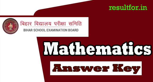 bihar board 10th maths objective Answer key