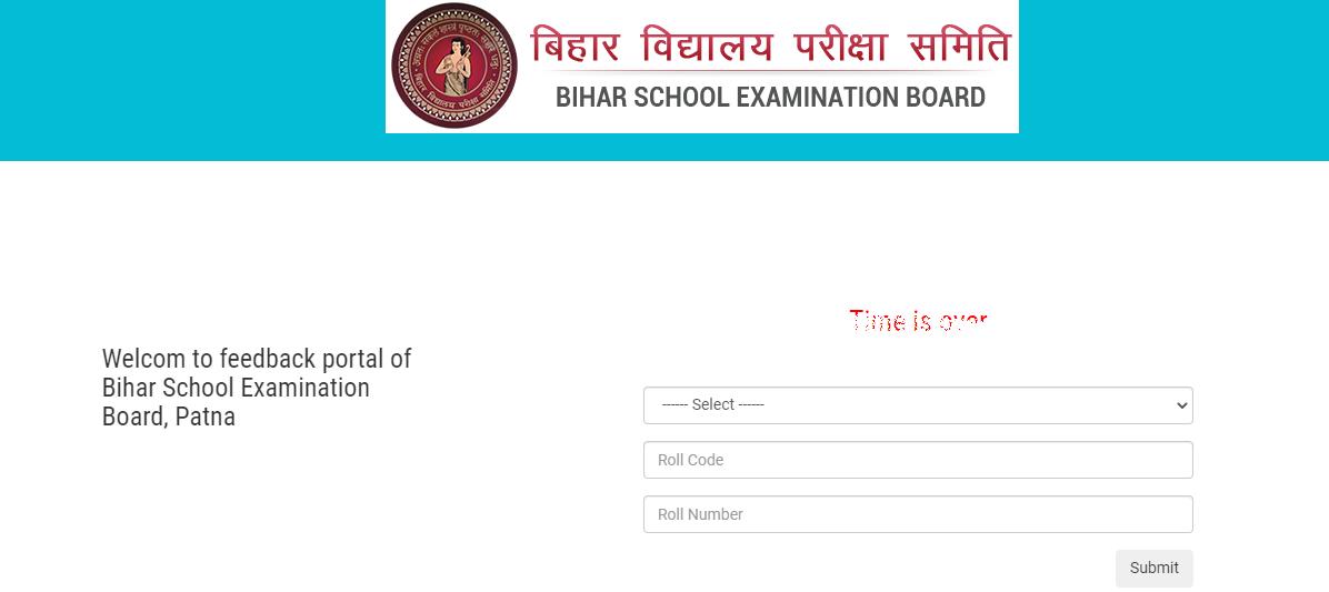 Bihar Board 10th Objective Objection Website