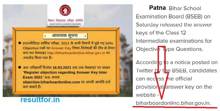 Bihar Board Inter Class 12th Answer key released