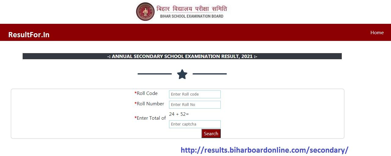 Bihar Board Matric Result 2021 Direct link