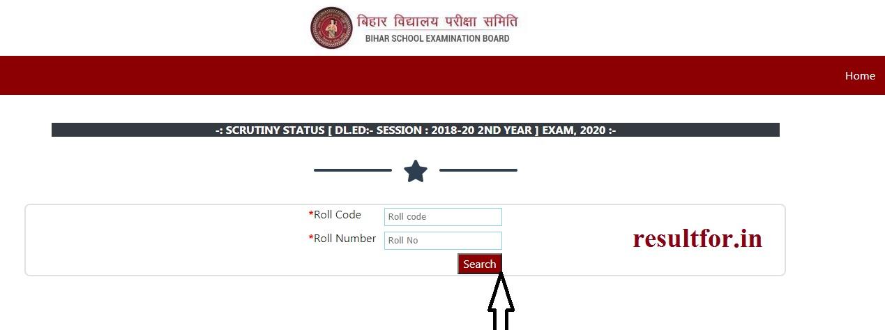 Bihar DELED Scrutiny Results