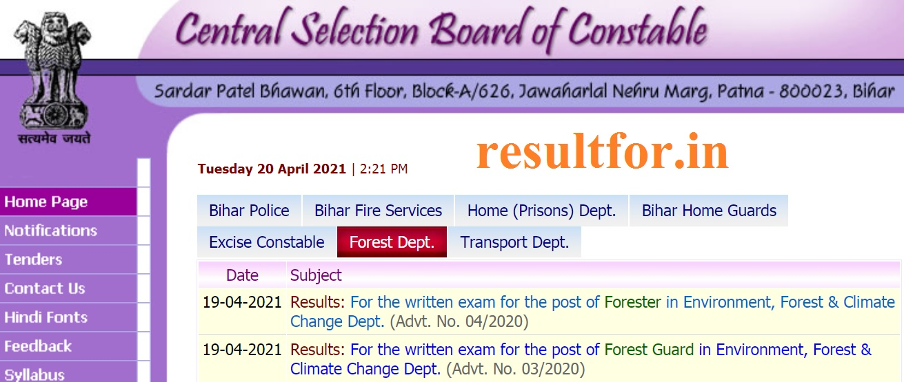 CSBC Bihar Police Constable Exam Result