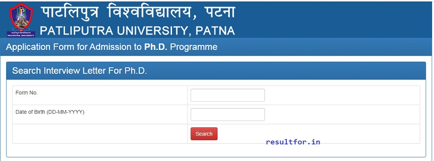 PPU PHD Admission Letter Download
