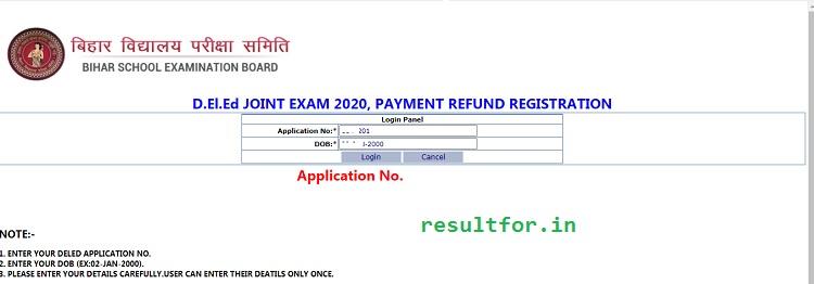 bihar deled application form apply