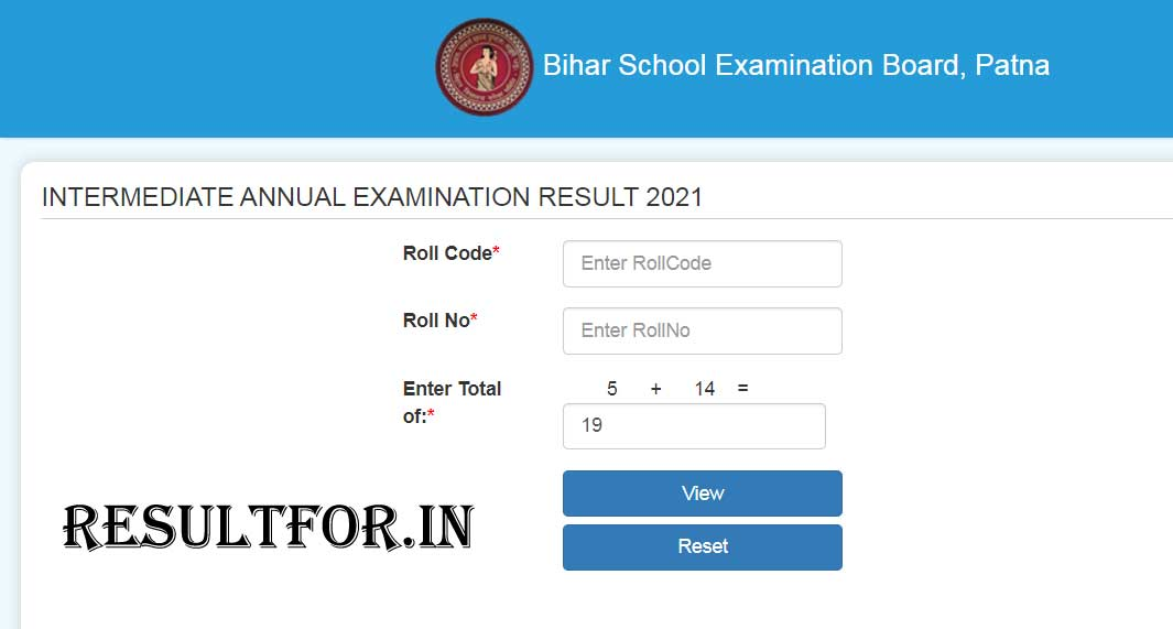 bseb bihar board inter result with grace marks