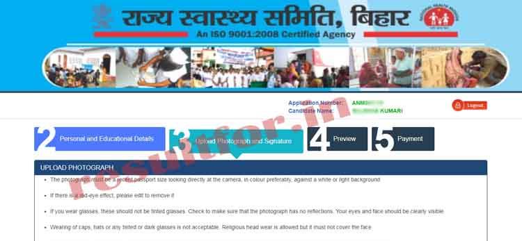 Bihar ANM Vacancy 2021