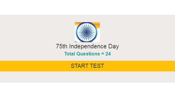 15th August Indpendence Day Quiz