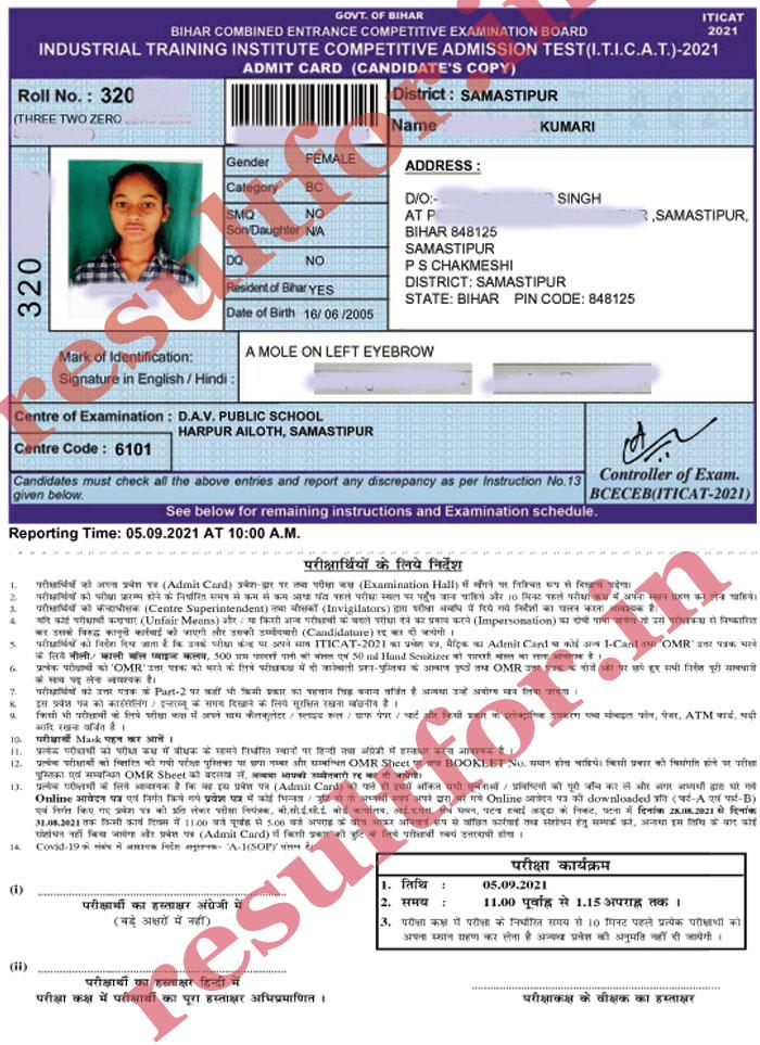 bihar iti admission test Exam Admit Card view