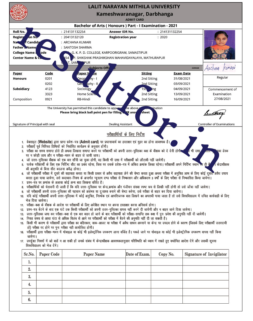 lnmu ug part 1 admit card 2021 session 2020-23 Downloaded view
