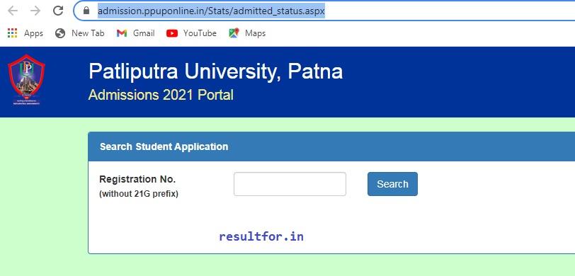 PPU UG Admission 2nd Merit list 2021