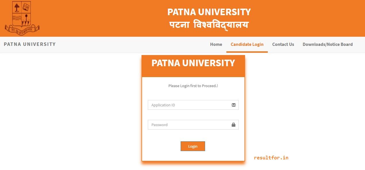 Patna University UG Admission College choice filling