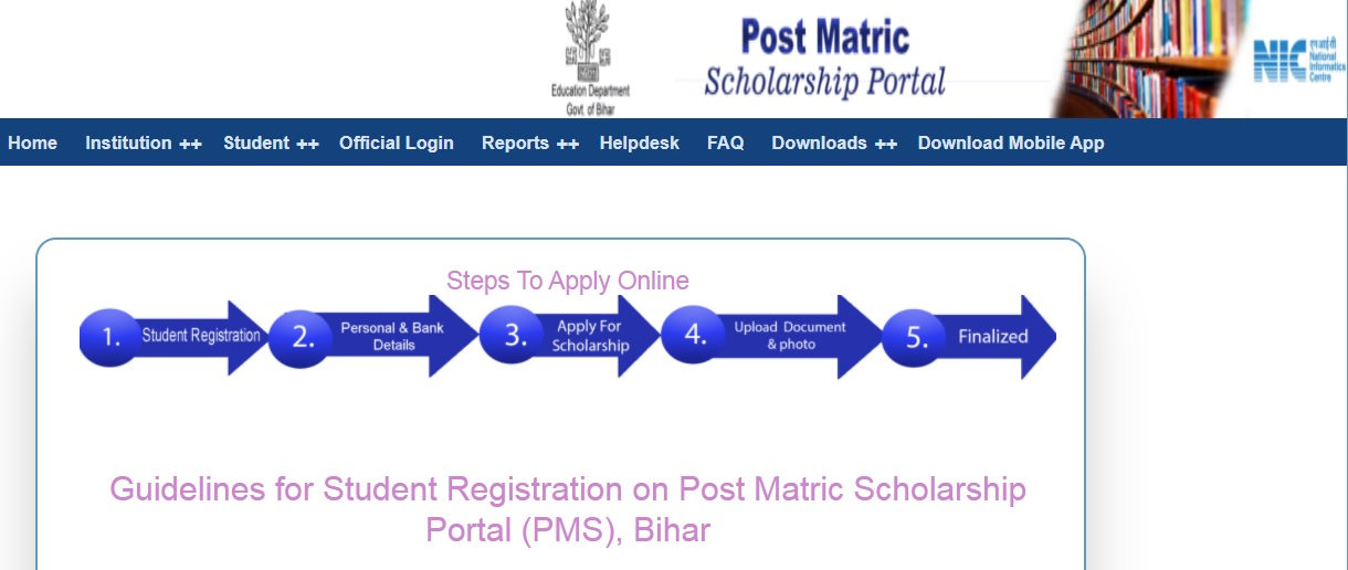bihar post Matric Scholarship Form Fill up view and process